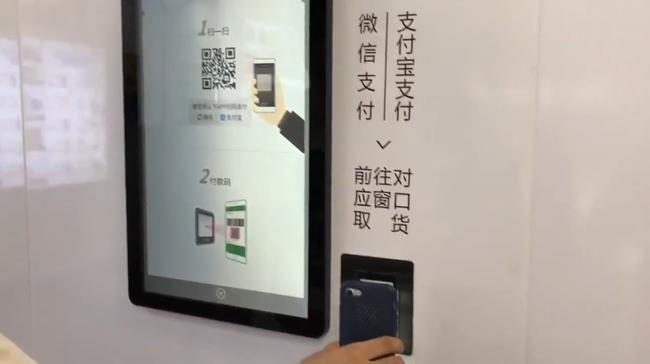 【動画あり】中国の無人食堂がなかなか侮れないwwwwwwwwwww