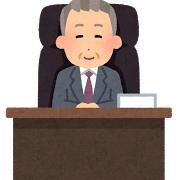 社長が首筋をつってしまい椅子でうな垂れていたら、挨拶回りの銀行員に「どうしました?」と尋ねられた話
