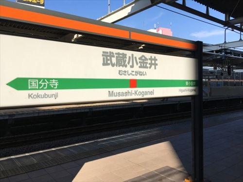 【悲報】JR中央線、運転士が人身事故と勘違いし1時間運転を見合わせる