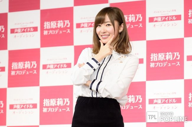 【速報】指原莉乃がアイドルをプロデュース!夏にCDデビュー「秋元康超えを目指します」【HKT48さっしー】