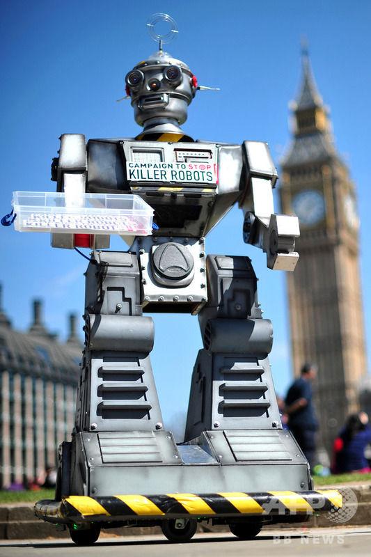 「殺人ロボットはもはやSFの世界の話ではない」 殺人ロボット兵器「手遅れになる前に」禁止に 専門家ら呼び掛け