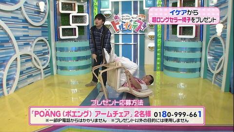 【衝撃的】生放送でイケアの壊れない椅子を紹介するも壮大にぶっ壊れる放送事故が発生 → コレは酷い(※画像あり)wwwwwwwwwww