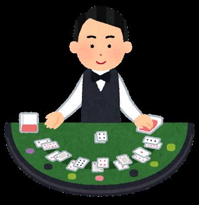 客「ボクだけ負けてる」 裏カジノ「え?」 客「ボクだけ負けてる!