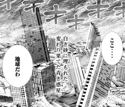 主人公「ここは…未来の日本!?」←何で気づくのがええと思う?