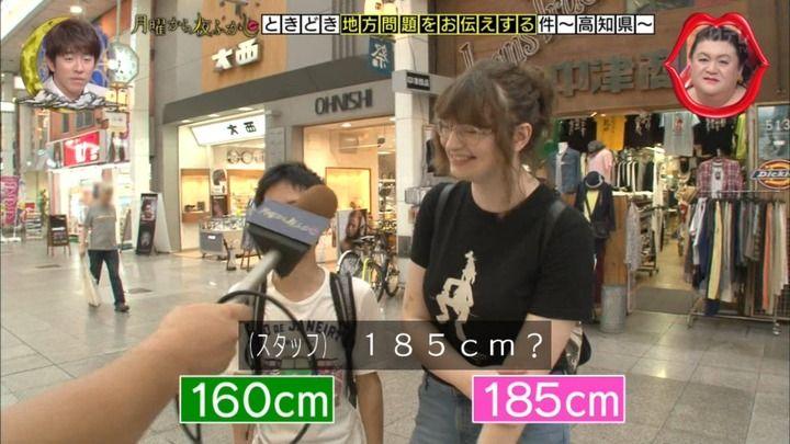 【速報】身長160cmの男と身長185cmの女性のカップルが話題にwwwwwwwwwww