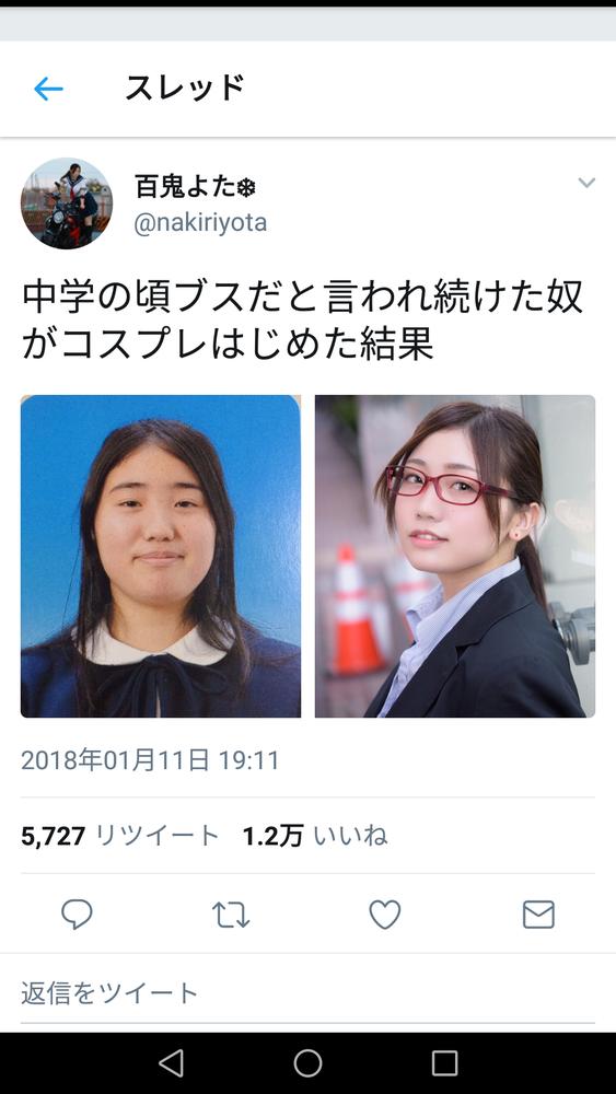 【画像】 中学の時、超絶ブスだった女の子のご尊顔wwwwwwww(画像あり)