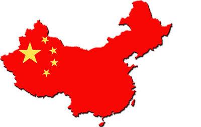 中国語の下ネタ言葉について紹介するぞ!