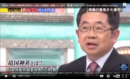 【動画】靖国参拝が戦争を肯定する施設という日本共産党は、現実に戦争を仕掛けている中共には何も言わないクソ政党