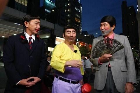 フジの同性愛キャラ「保毛尾田保毛男」が大炎上した結果wwwww(画像あり)