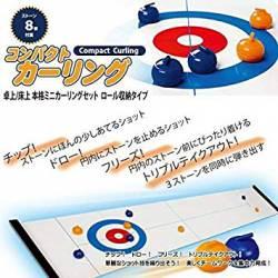 【GIF】日本カーリング界に突如現れた天才地味系メガネ女子が人気