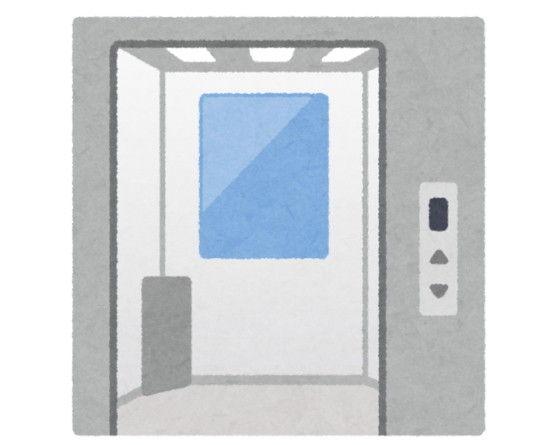走ってくるババアの目の前でエレベーターを閉める時の爽快感