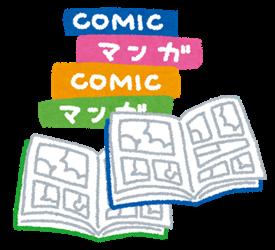 漫画家「単行本の空白ページに何描こうかな・・・せや!」