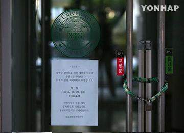 【韓国】牛から感染の「ブルセラ症」か 建国大学で21人肺炎で隔離
