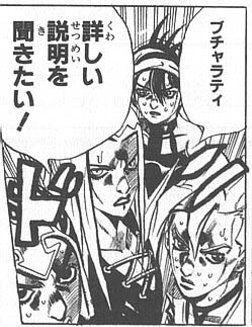 ジョジョの奇妙な冒険で、子安武人氏がヴァニラアイスを演じたら、どんな感じになると思いますか?