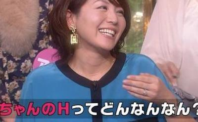 【画像】巨乳女子アナ・大橋未歩(38)がセクロスについてぶっちゃけすぎててワロタwwwwwwwww