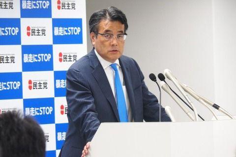 【政治】民主・岡田代表「アベノミクスの幻想と、経済実態は全然違う。アベノミクスは失敗している」