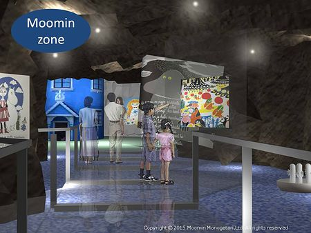 「ムーミン」を題材にしたテーマパーク「メッツア」を埼玉・飯能市に建設へ 2017年にオープン予定