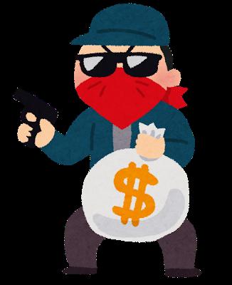 強盗「金を出せ」新人バイト「ひぃぃ先輩…」ワイ(33)「まぁ見てろや」コキコキ