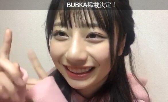 【朗報】ゆうかりんことAKB48鈴木優香ちゃんBUBKAグラビア決定!【チーム8】