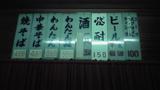 2010051011080000