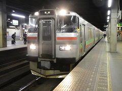 小樽札幌電車