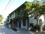 青桐礦業生活館