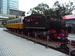 台北駅のSL