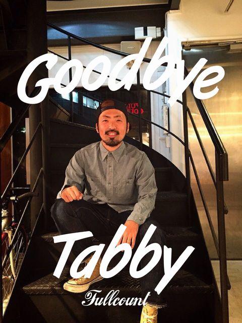 グッバイ・タビー