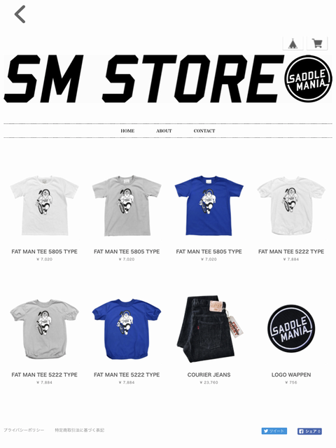 SM STORE