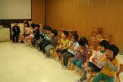 幼稚舎 173