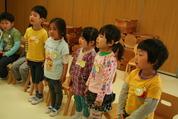 幼稚舎 170