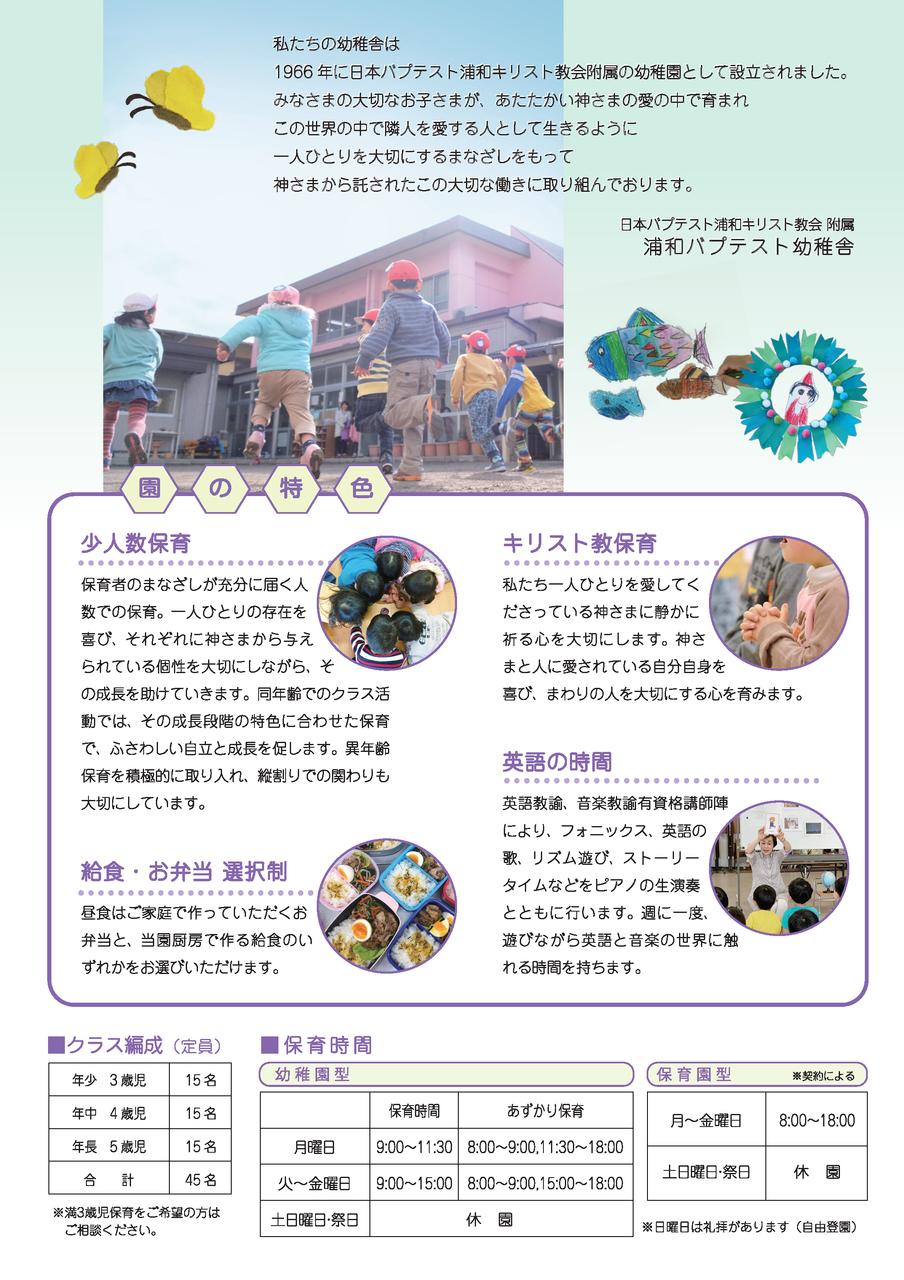 幼稚舎-0910-1
