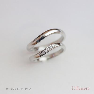 pt dia marriagering 190325