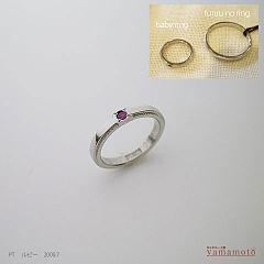 pt-ruby-baby-ring-09.7