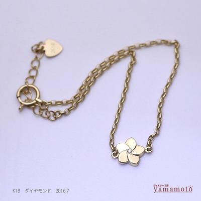 k18 dia bracelet 160712