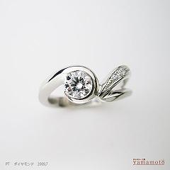 pt-dia-ring-09.7.8