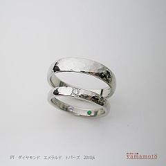 pt-dia-marriage-ring-100617
