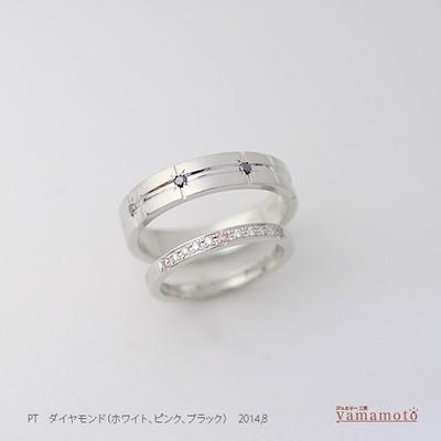 pt-dia-marriagering-140824