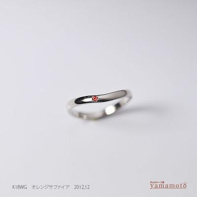 K18WG-sapp-ring-121222
