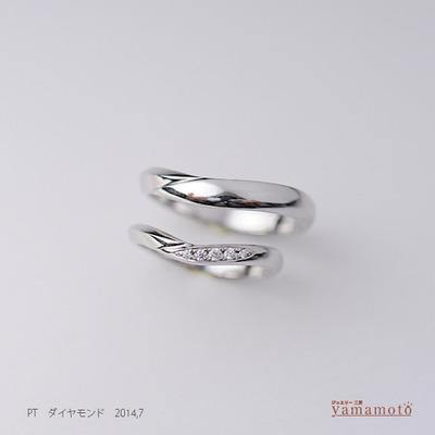 pt-dia-marriagering-140713