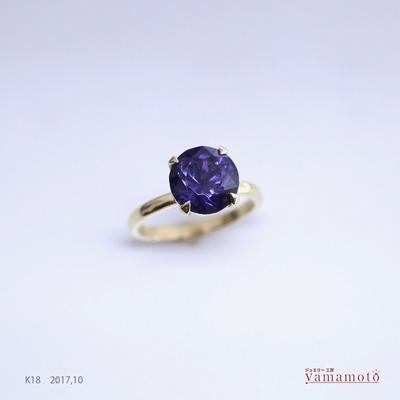 K18 ring 171027