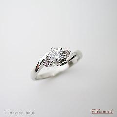 pt-dia-ring-08.10.1