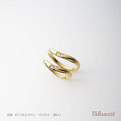 k18-peri-ptoru-ring-110119