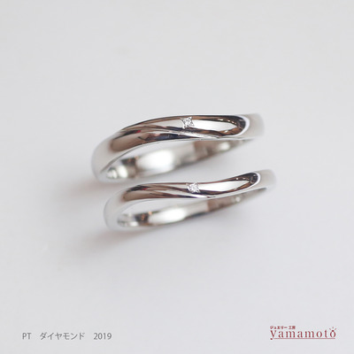 pt dia marriagering 190710