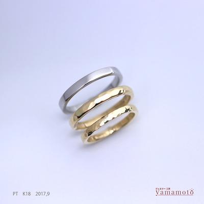 K18 pt marriagering 170903