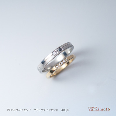 pt-k18-marriagering-130819