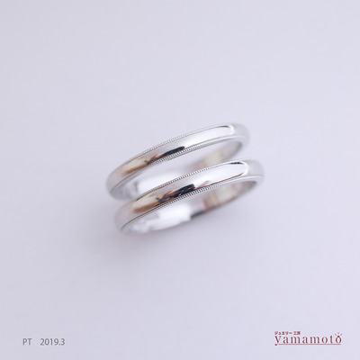 pt marriage ring 190324