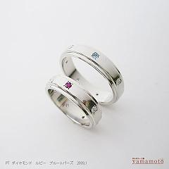 pt-dia-marrage-ring-09.1