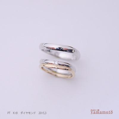 pt-k18-mariagering-150329