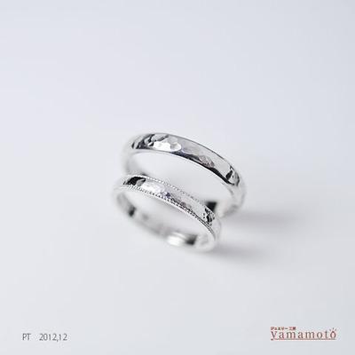 pt-mariagering-121217
